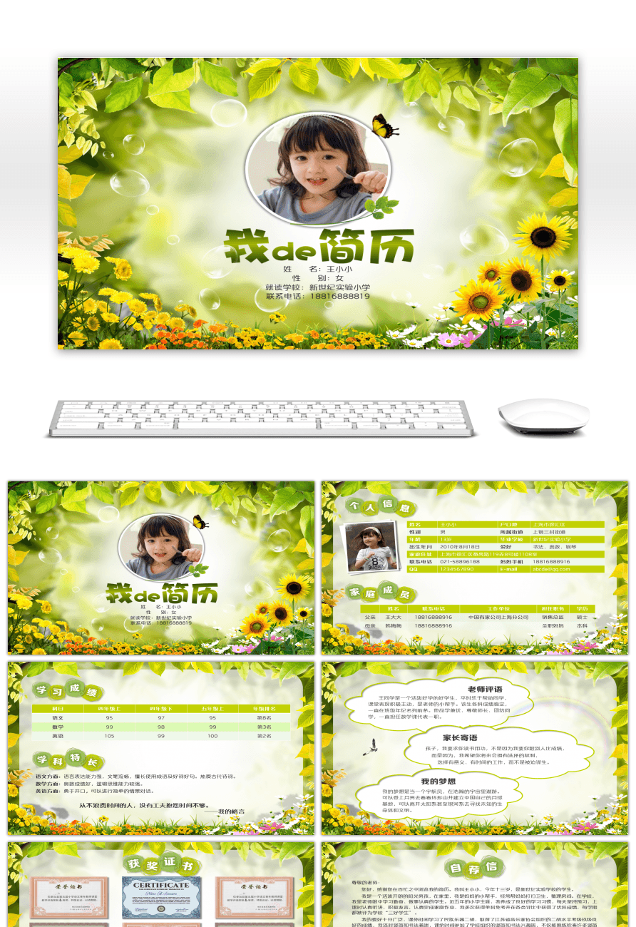 Awesome ppt template for primary school students for free download ppt template for primary school students toneelgroepblik Image collections
