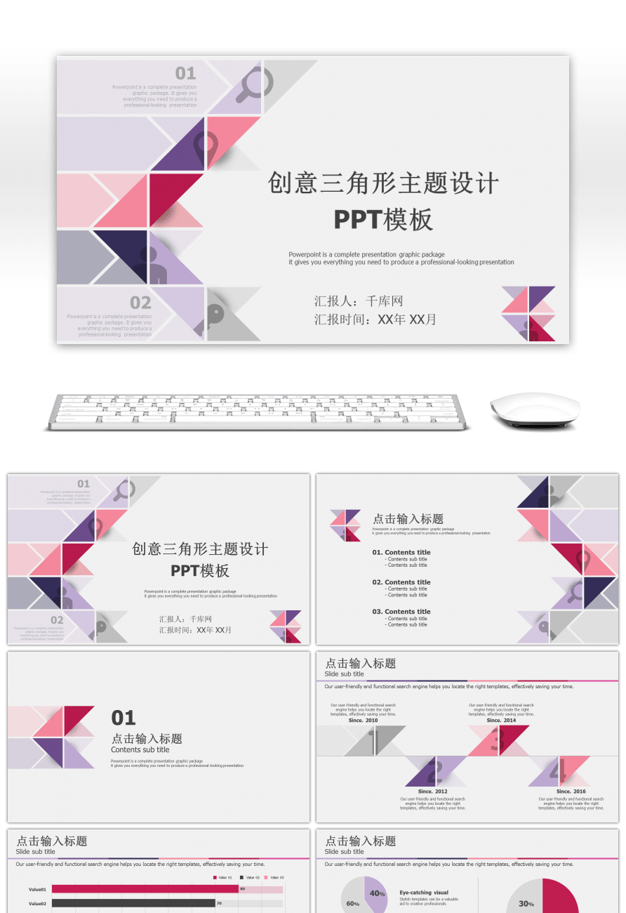 Awesome Creative Triangle Theme Design Ppt Template For Unlimited