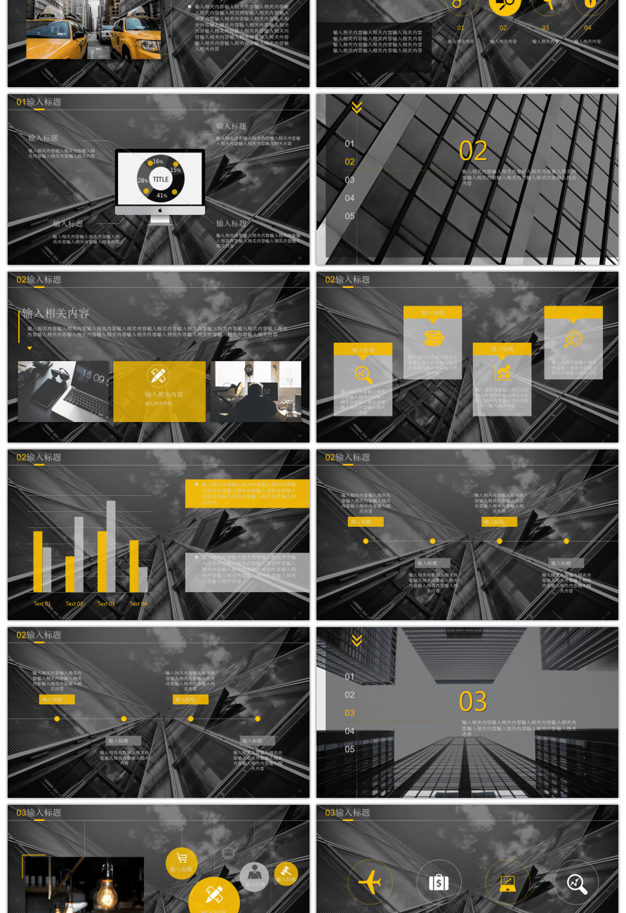 Awesome are black and yellow business work summary report ppt ...