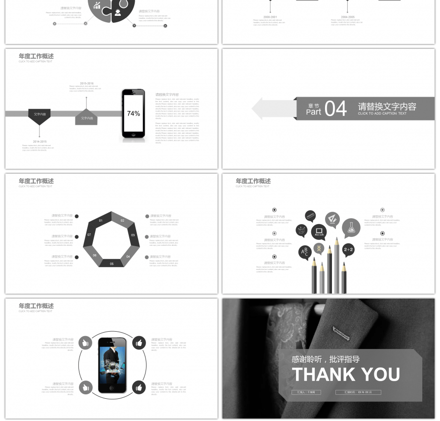 Awesome Self Introduction Of A Resume Ppt Template For