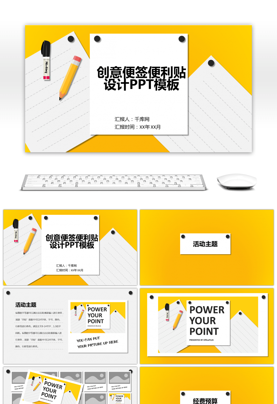 Increíble creative comodidad diseño de etiqueta ppt template para ...