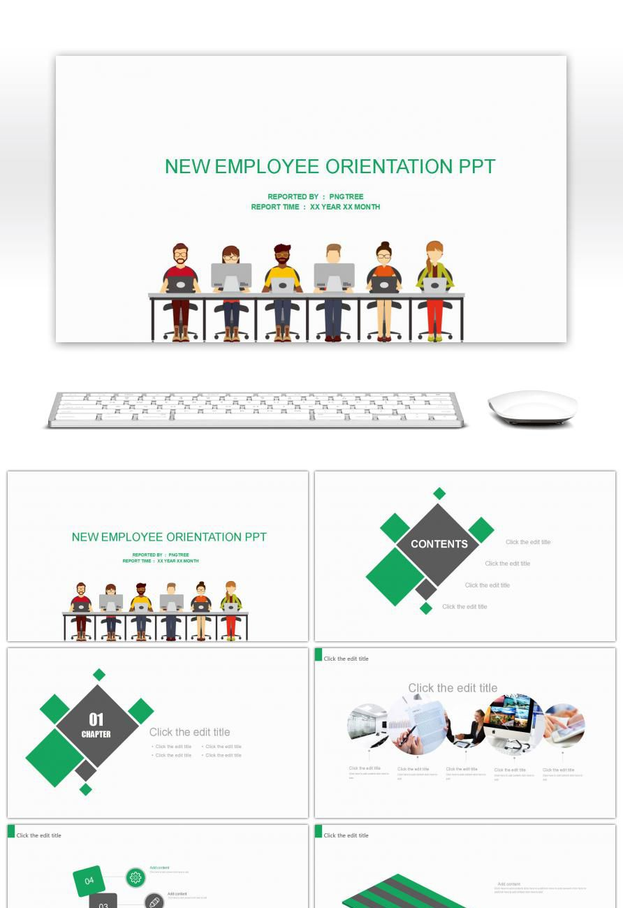 awesome new employee training ppt for unlimited download on pngtree