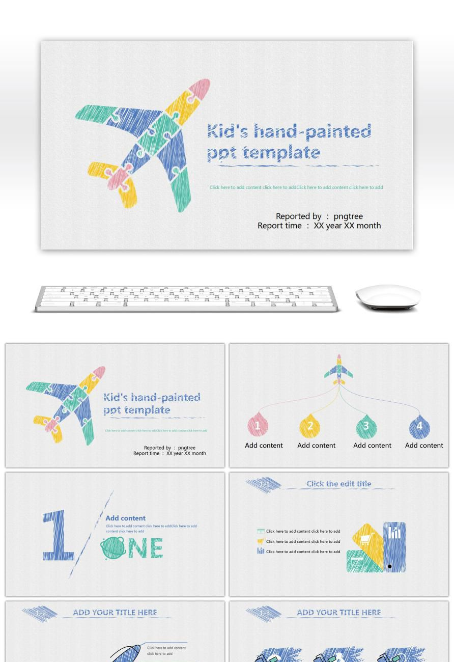 Awesome the planes hand painted crayon wind ppt template for free the planes hand painted crayon wind ppt template toneelgroepblik Image collections