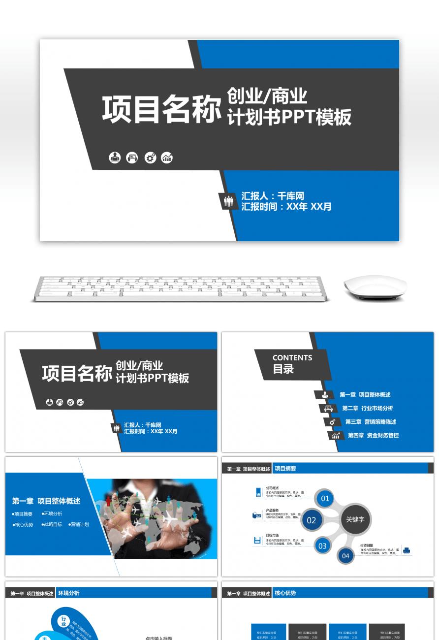 Креативные бизнес план идеи для бизнеса китай