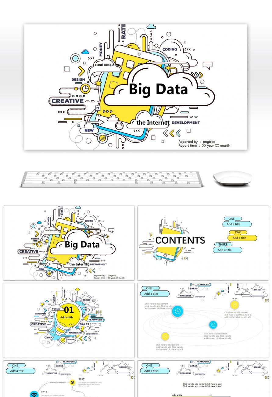Business powerpoint templates 8224 easy to edit ppt templates hand painted illustration style large data internet cloud computing ppt template toneelgroepblik Gallery