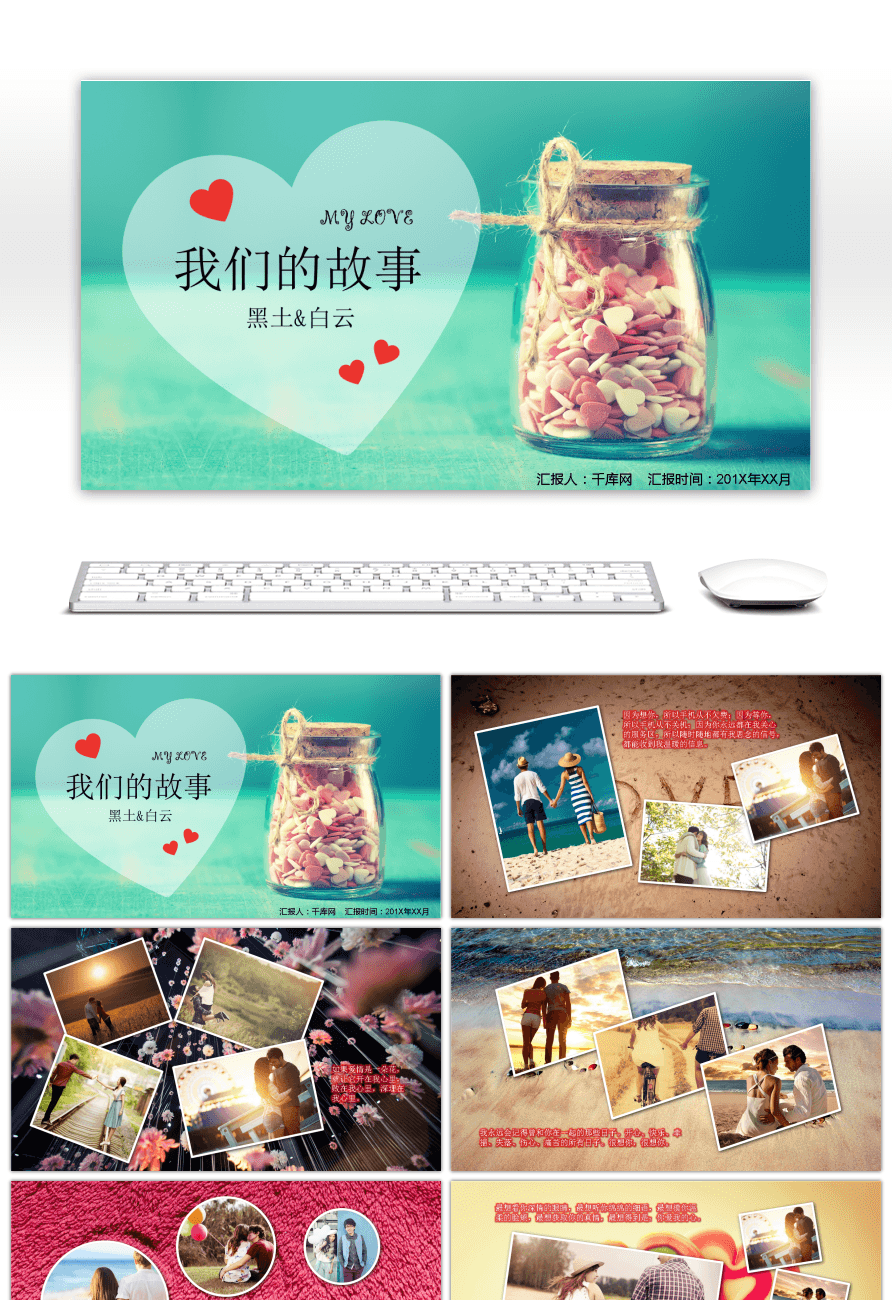 Awesome aesthetical love of electronic album ppt template for free aesthetical love of electronic album ppt template toneelgroepblik Choice Image