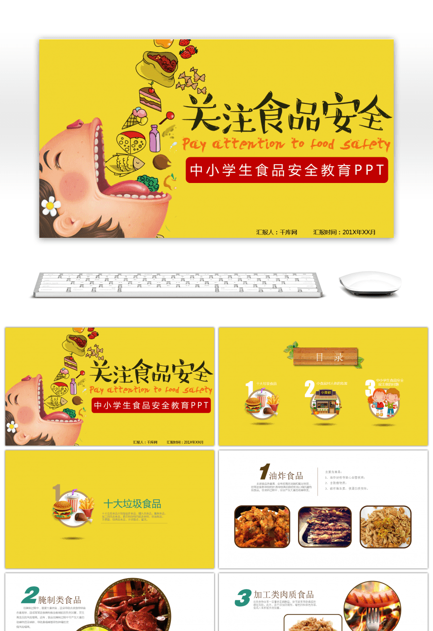Awesome attention to the ppt template for childrens food safety attention to the ppt template for childrens food safety education in primary school children toneelgroepblik Images