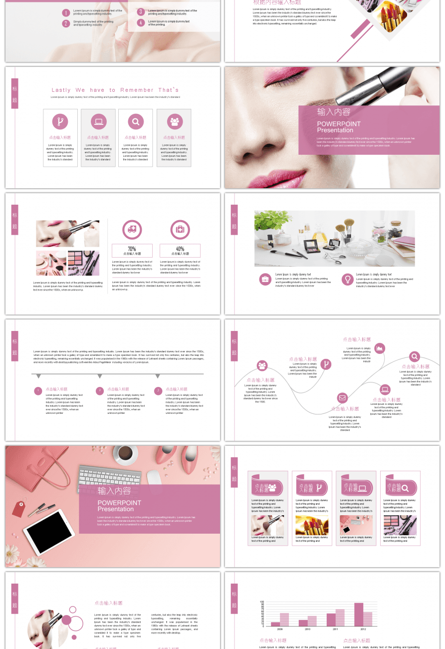 awesome fashion creative business enterprise product introduction, Powerpoint Template Business Product Overview Presentation, Presentation templates