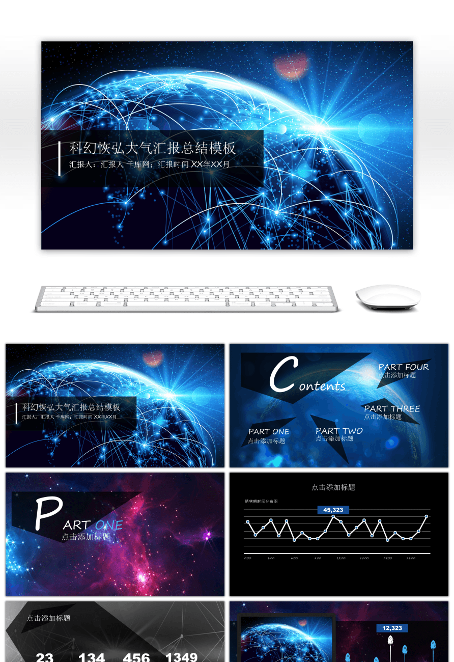 Awesome science fiction grand summary template for unlimited science fiction grand summary template toneelgroepblik Images