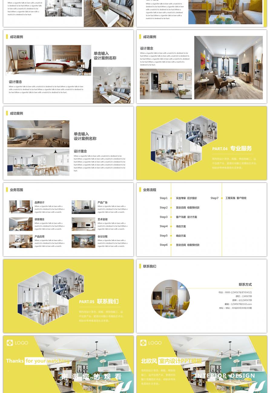 awesome nordic wind boutique indoor design enterprise