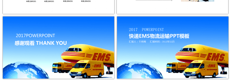 ems ppt template