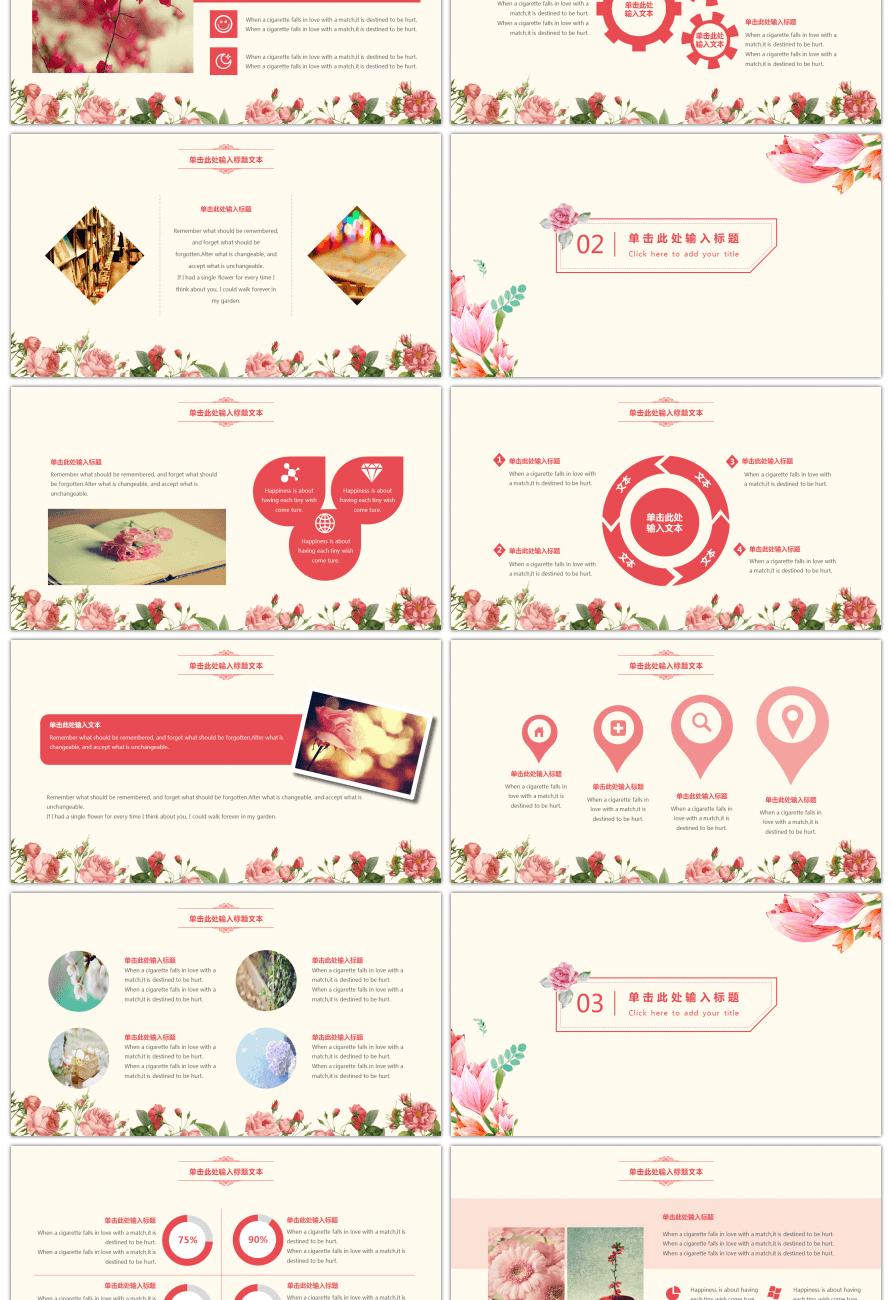 pink think summary
