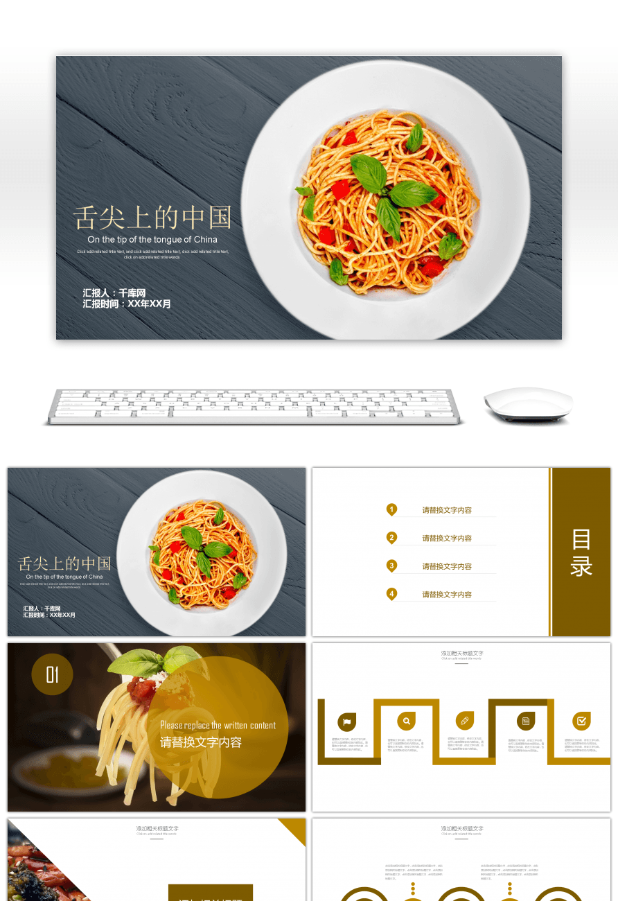 Awesome high end hotel catering introduction western restaurant ppt high end hotel catering introduction western restaurant ppt template toneelgroepblik Image collections