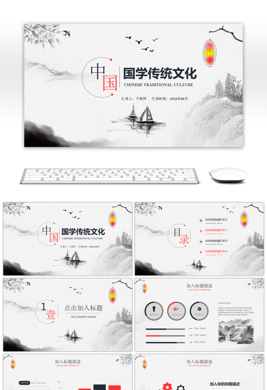 Awesome the classic classical traditional culture ppt template of this ppt template is free for personal use additionally if you are subscribed to our premium account when using this ppt template you can avoid toneelgroepblik Images