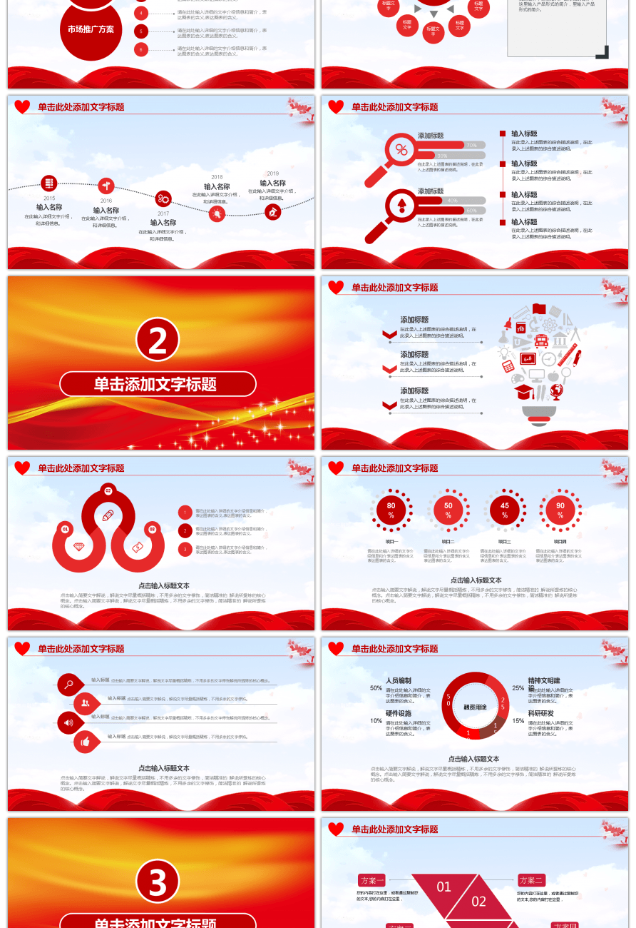 Awesome fire safety knowledge education fire prevention basic fire safety knowledge education fire prevention basic training ppt template toneelgroepblik Gallery