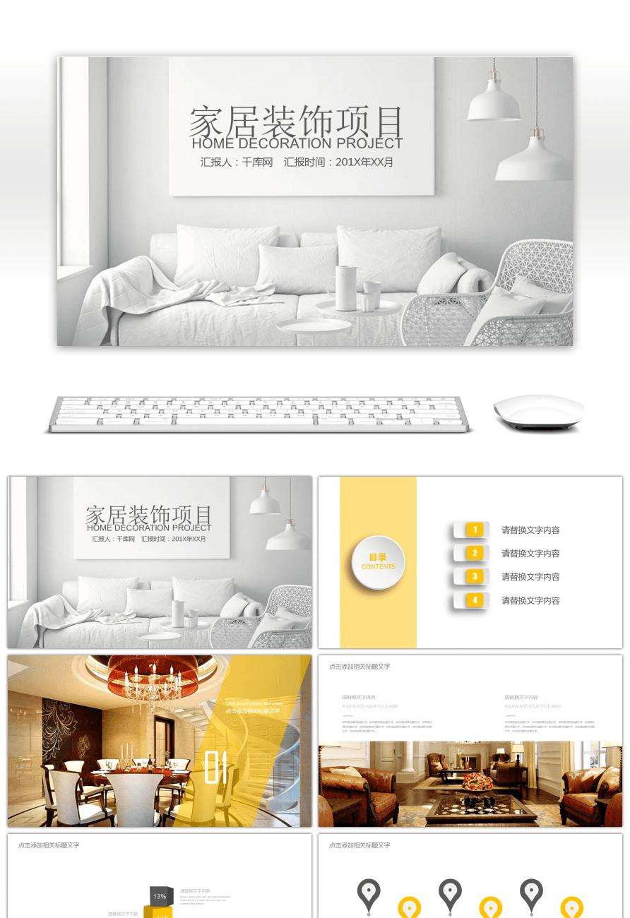 Impressionnant dynamique de conception de décoration d ...
