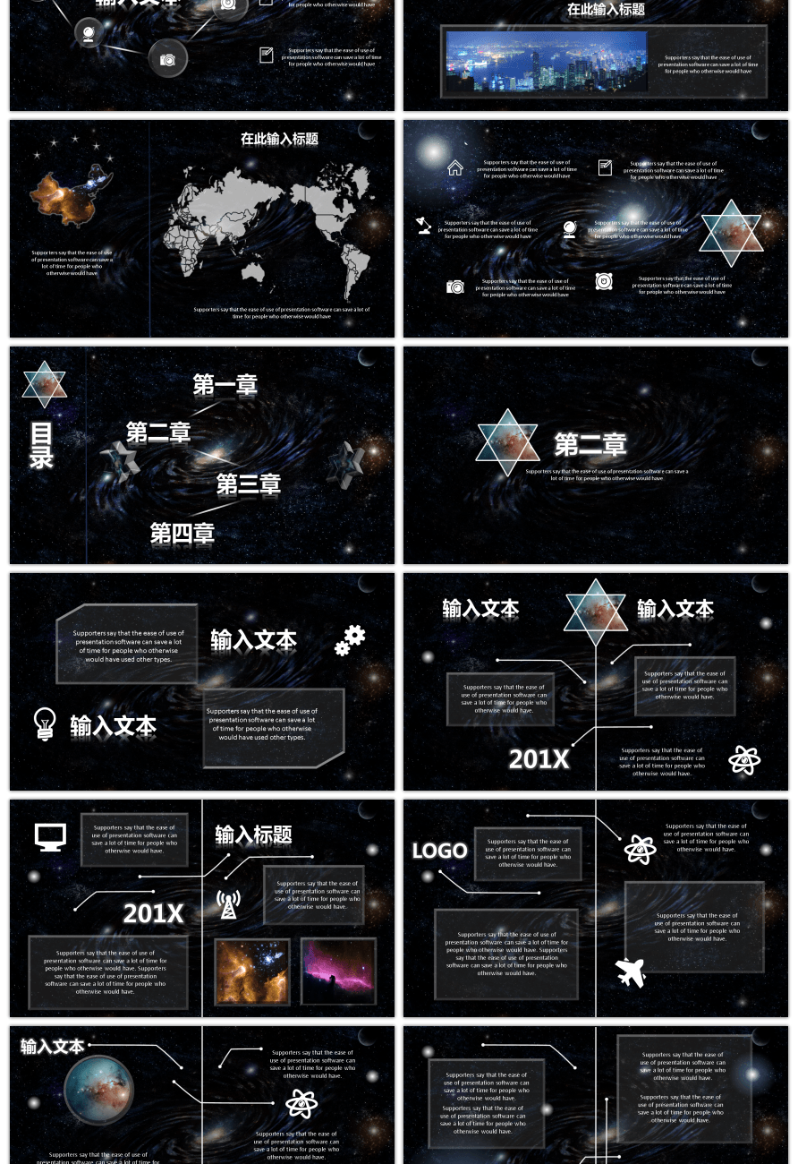 Awesome star space magic array ppt template for free download on star space magic array ppt template star space magic array ppt template alramifo Images