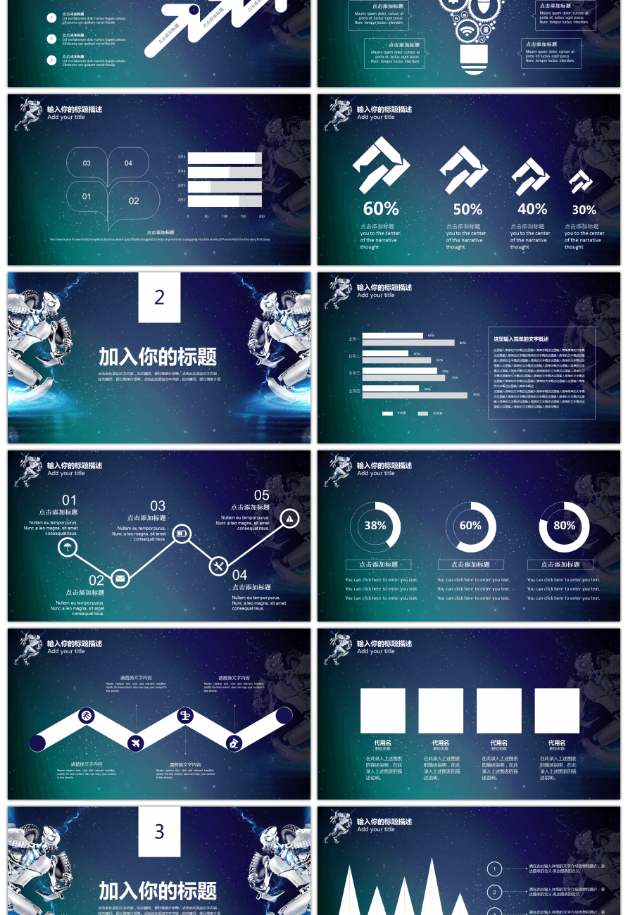 Awesome artificial intelligence technology project general ppt cool artificial intelligence technology project general ppt cool dynamic template toneelgroepblik