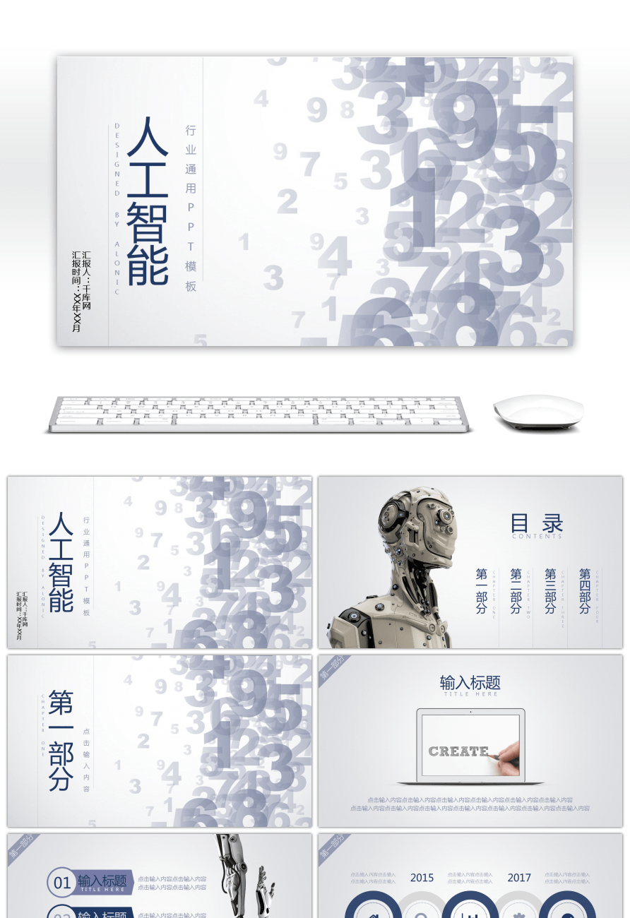 awesome elegant grey business science and technology wind artificial