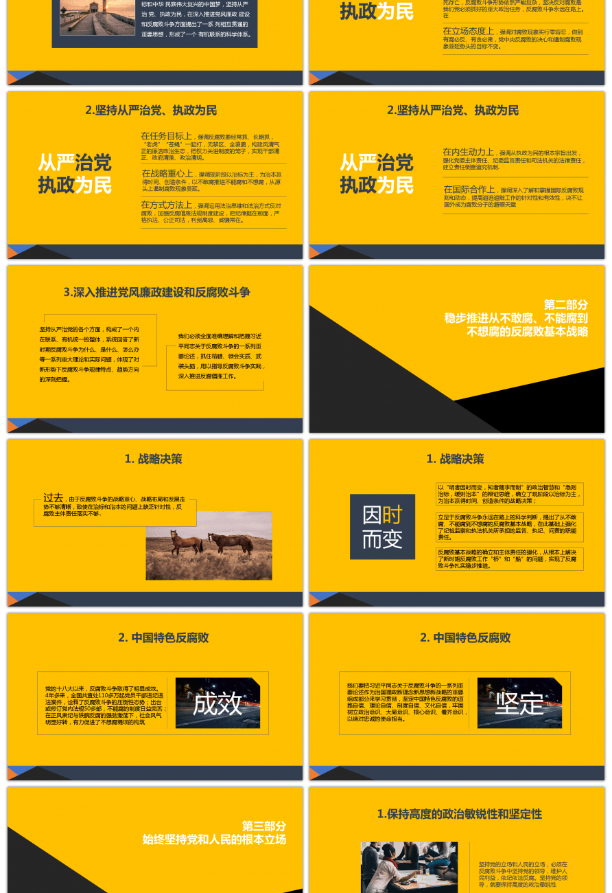 Awesome Design Of Black And Yellow Ppt Template For Unlimited