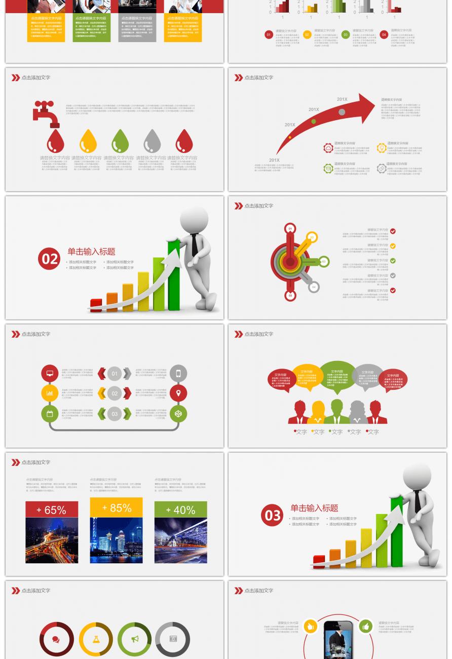 Impressionante relatrio de anlise de desempenho dados financeiros relatrio de anlise de desempenho dados financeiros relatrio financeiro ppt template toneelgroepblik Gallery