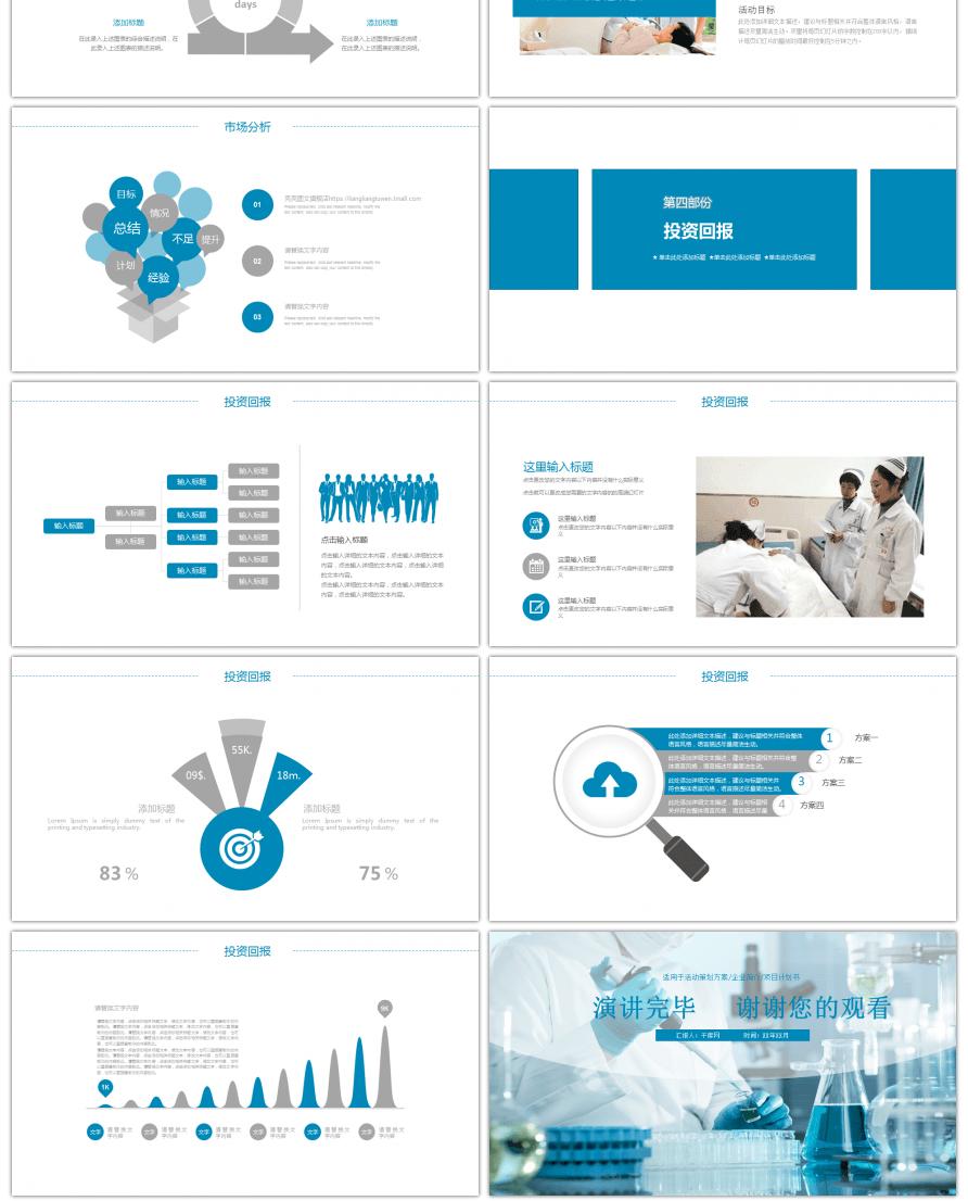 Increíble dynamic ppt plantilla para el folleto del proyecto de ...