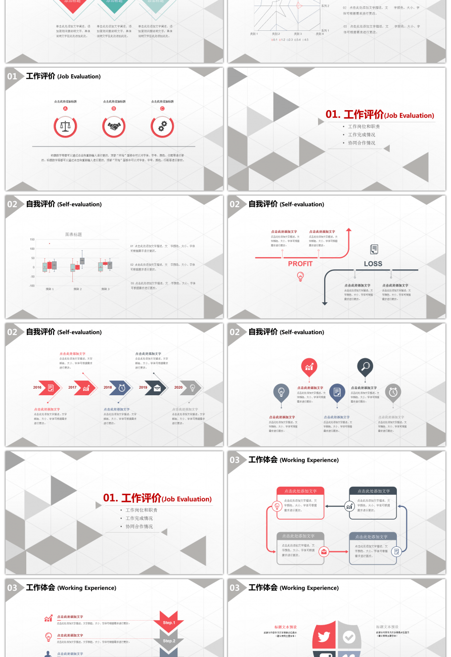 Awesome The Test Report Template Ppt For Unlimited Download On Pngtree