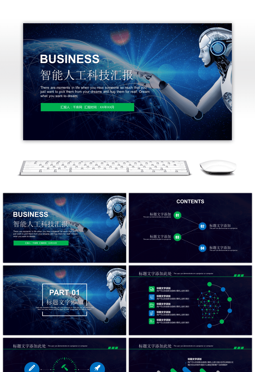 Awesome deep blue business intelligence artificial technology deep blue business intelligence artificial technology internet report ppt template wajeb Image collections