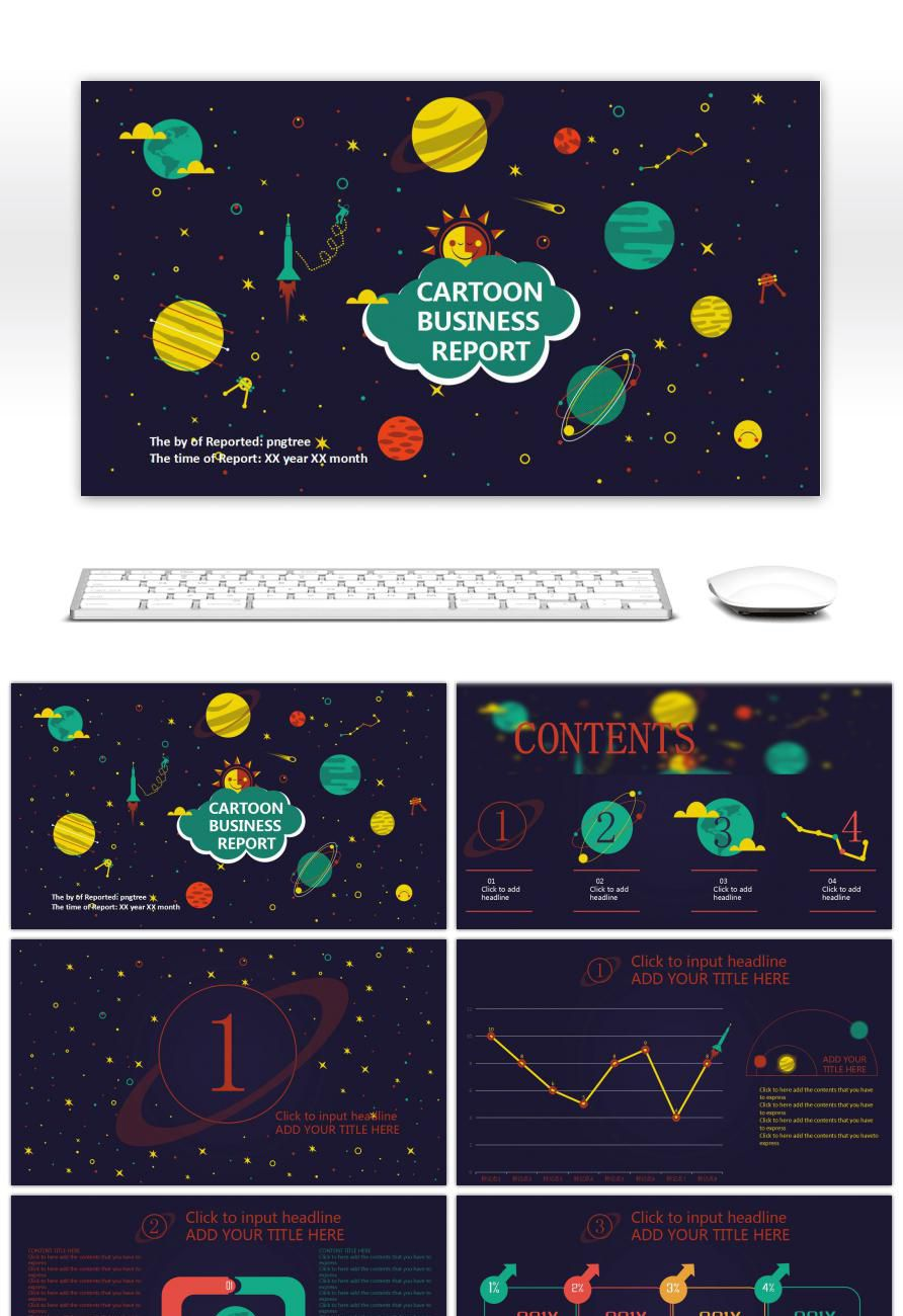 Cartoon Powerpoint Templates 2304 Easy To Edit Ppt Templates Pngtree