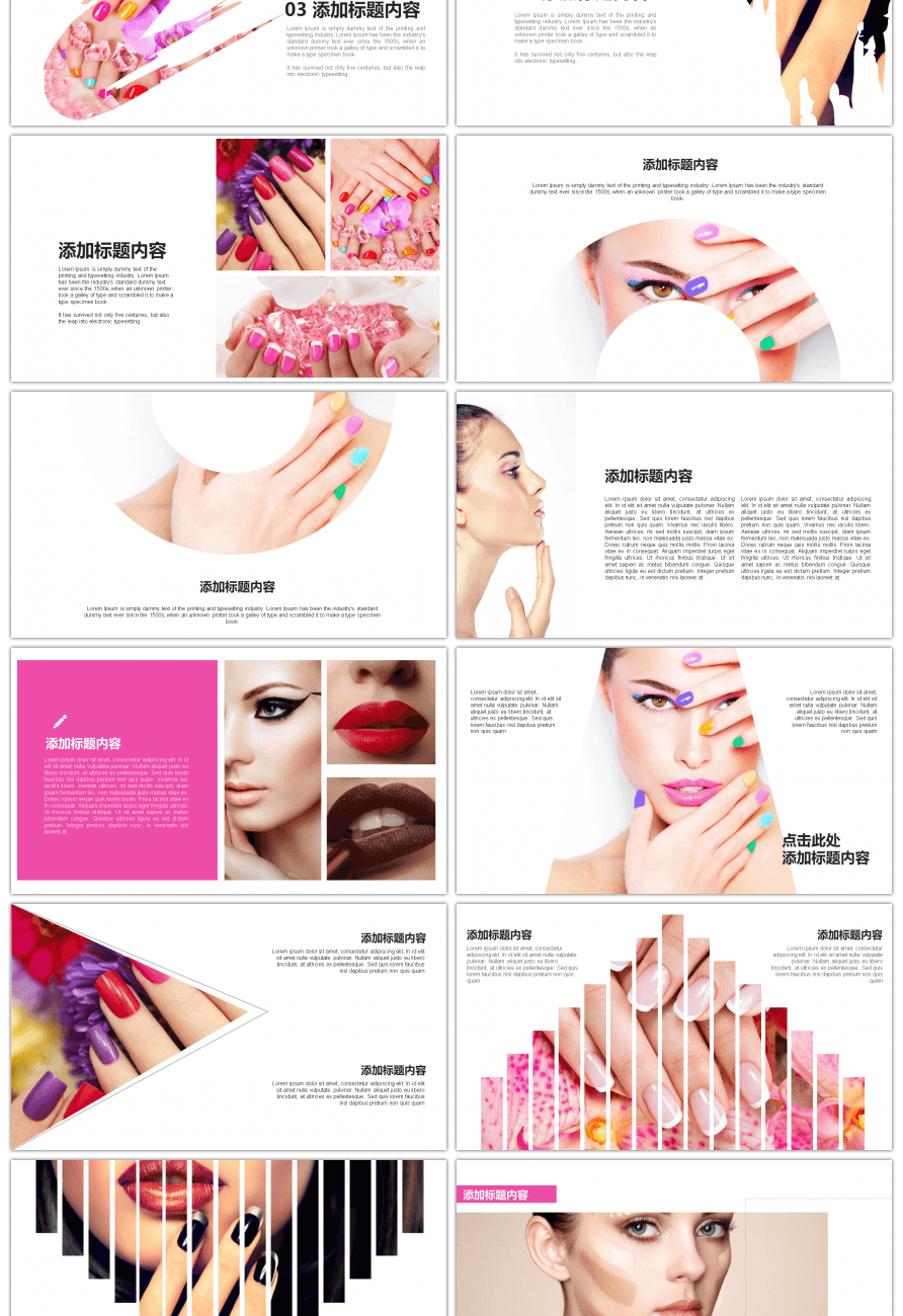 awesome nail care nail beauty hand maintenance publicity ppt