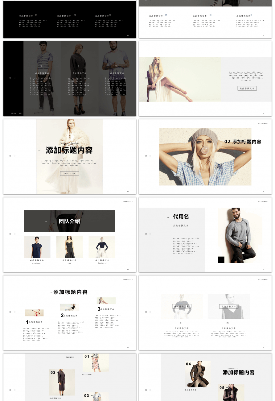 awesome fashion brand publicity and planning marketing plan ppt