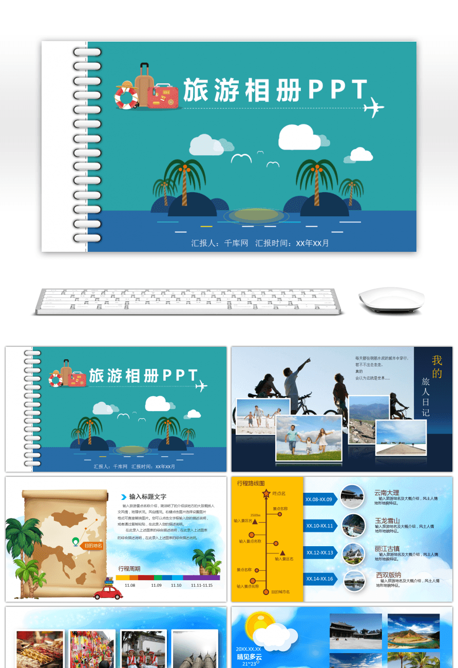 Awesome flat travel album travel ppt template for free download on this ppt template is free for personal use additionally if you are subscribed to our premium account when using this ppt template you can avoid toneelgroepblik Images