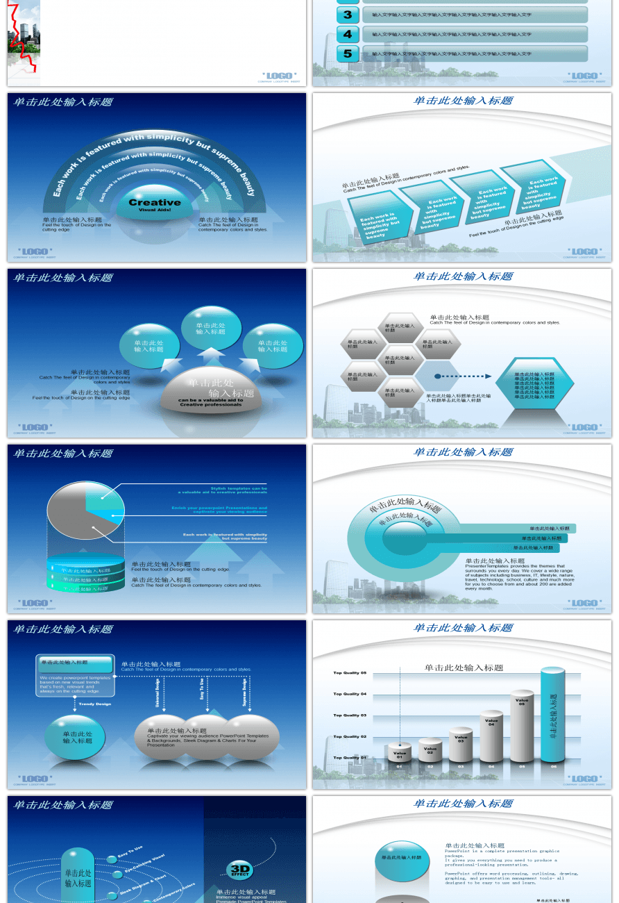 Impressionante real estate business powerpoint template download real estate business powerpoint template download toneelgroepblik Gallery