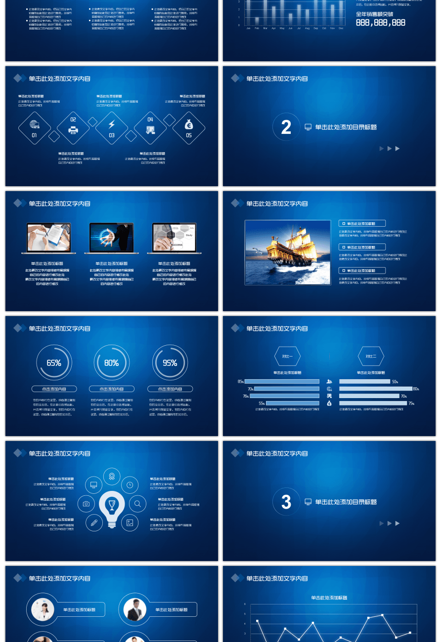 awesome cool wind ios internet business report ppt templates for