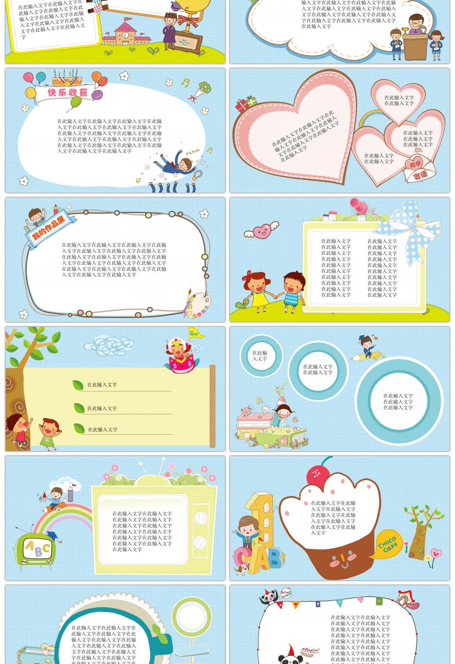 Increíble dibujos animados niño corazón volando niños educación ppt ...