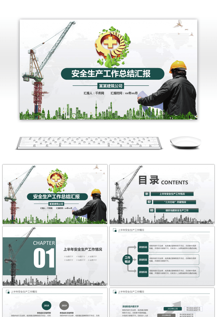 awesome design and construction work of construction industry report