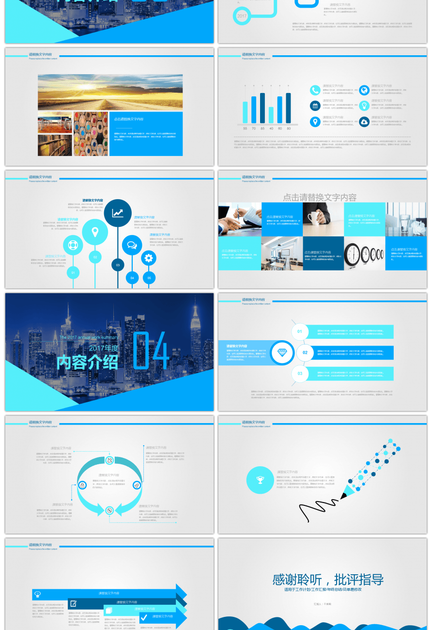 Awesome cartoon creative report summary wavy line ppt template for