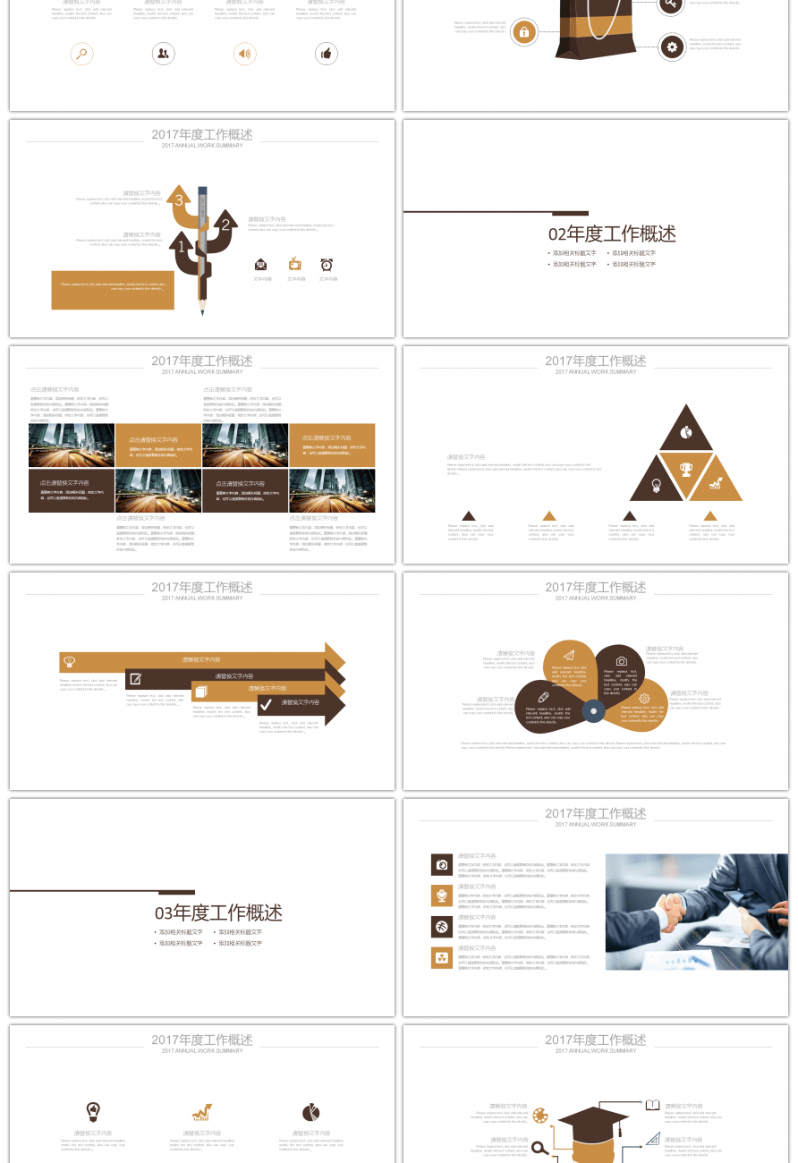 Awesome Legal Aid Law Firm Legal Aid Ppt Template For Unlimited