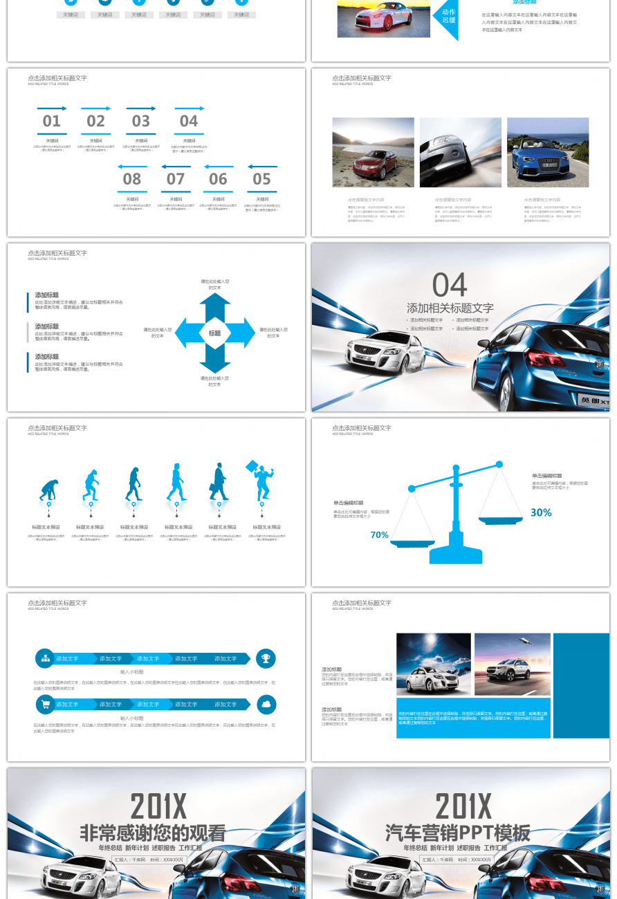 Bb Auto Sales >> Awesome car sales and operation plan ppt template for ...