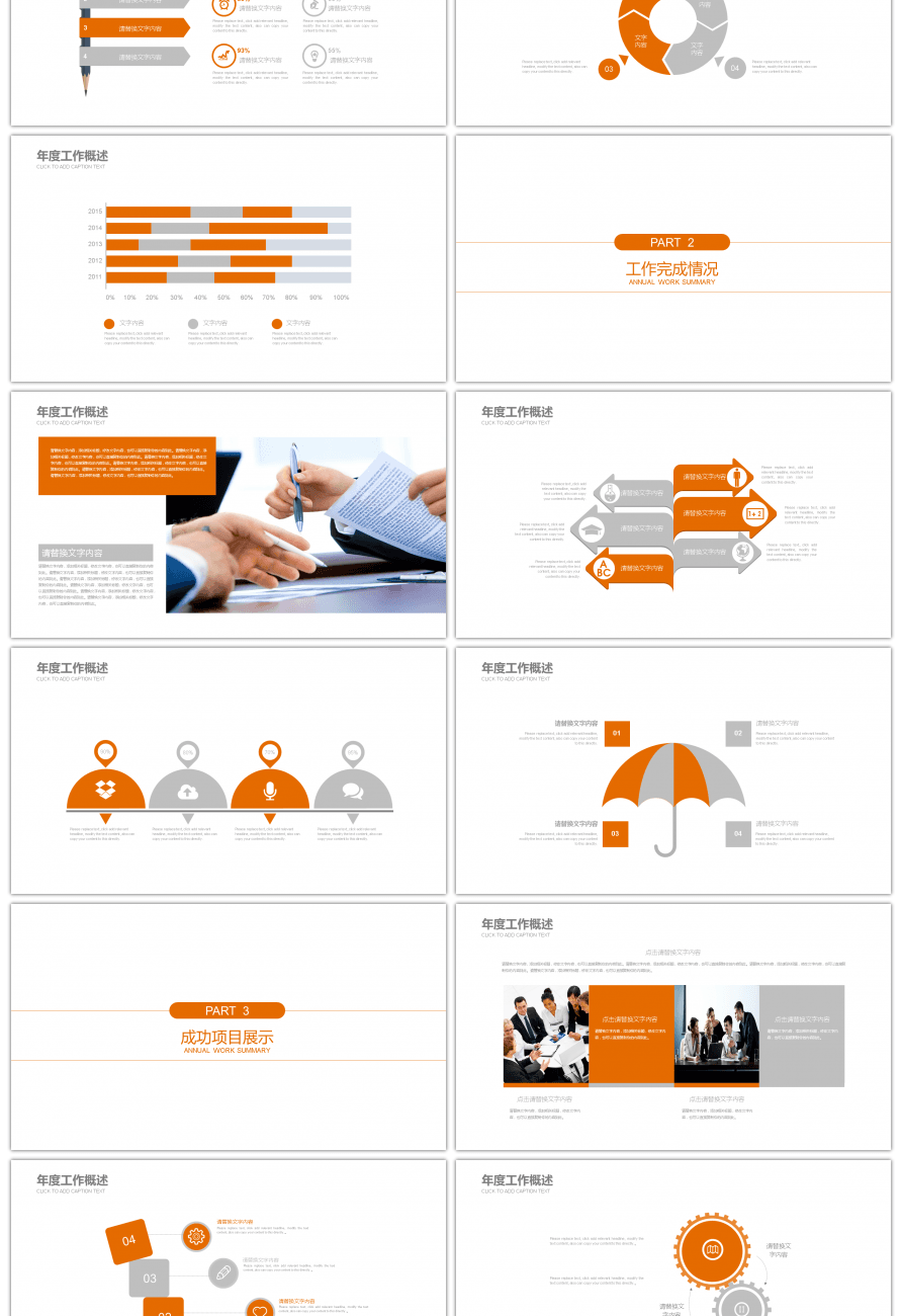 Awesome business brief self introduction of a resume ppt template business brief self introduction of a resume ppt template friedricerecipe Gallery