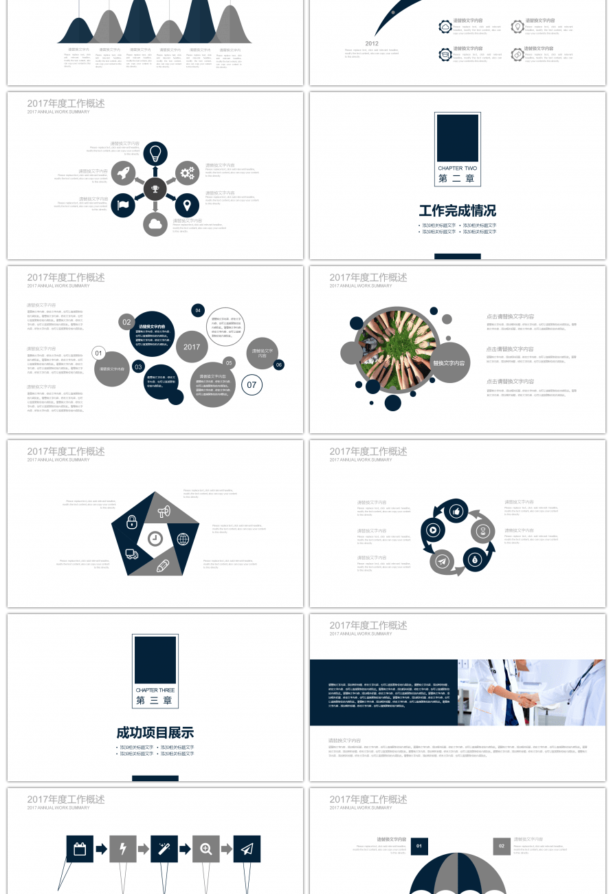 Awesome Brief Self Introduction Of A Resume Ppt Template