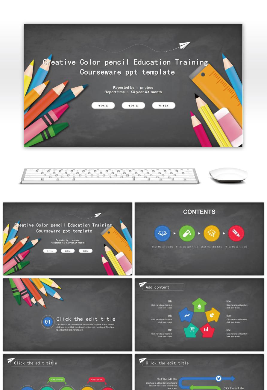 Awesome creative color pencil education and training courseware ppt creative color pencil education and training courseware ppt template toneelgroepblik Image collections