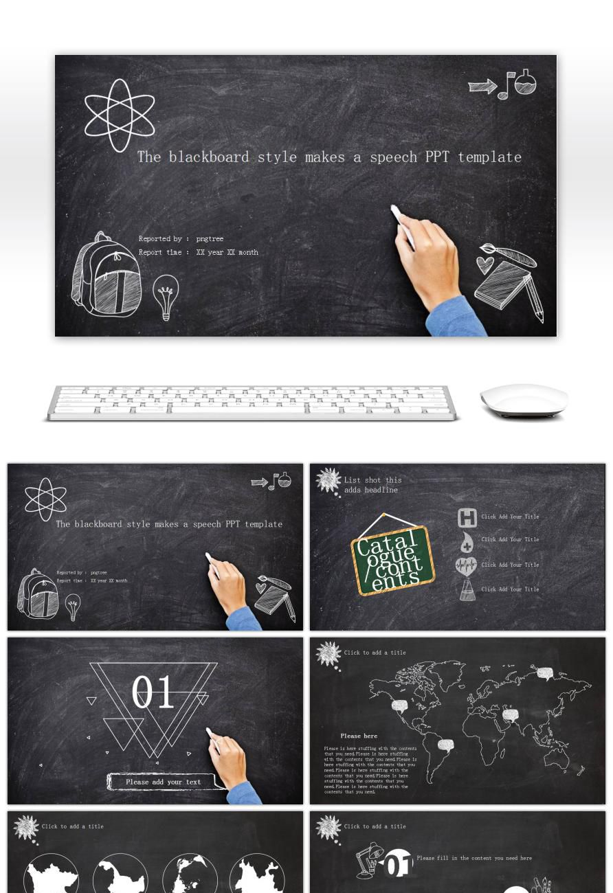 Blackboard Hand-painted School General Speaking PTA PPT Template