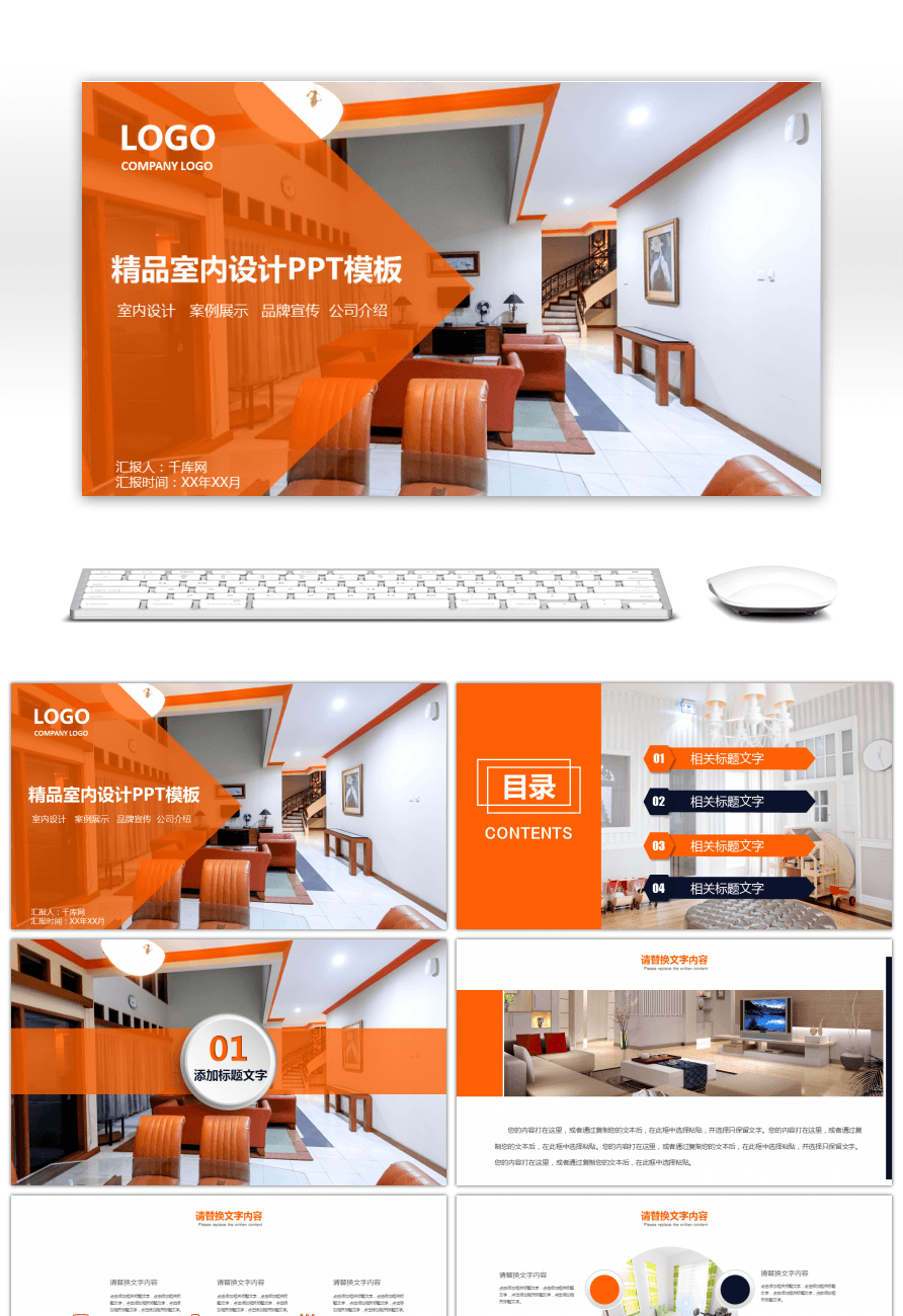 Awesome dynamic ppt template for interior decoration design of fine dynamic ppt template for interior decoration design of fine quality toneelgroepblik Images
