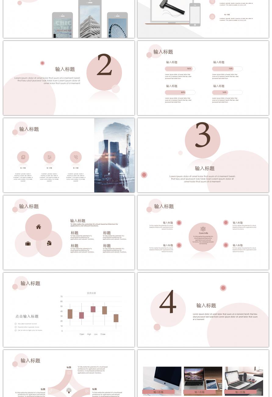 Increíble pink circle extremadamente elegante y simple resumen ppt ...