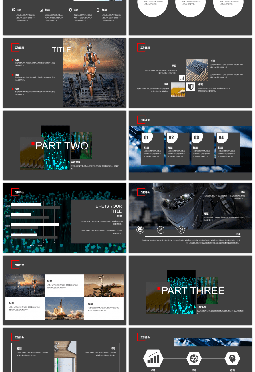 Awesome artificial intelligence creative ppt template for free artificial intelligence creative ppt template artificial intelligence creative ppt template toneelgroepblik Image collections