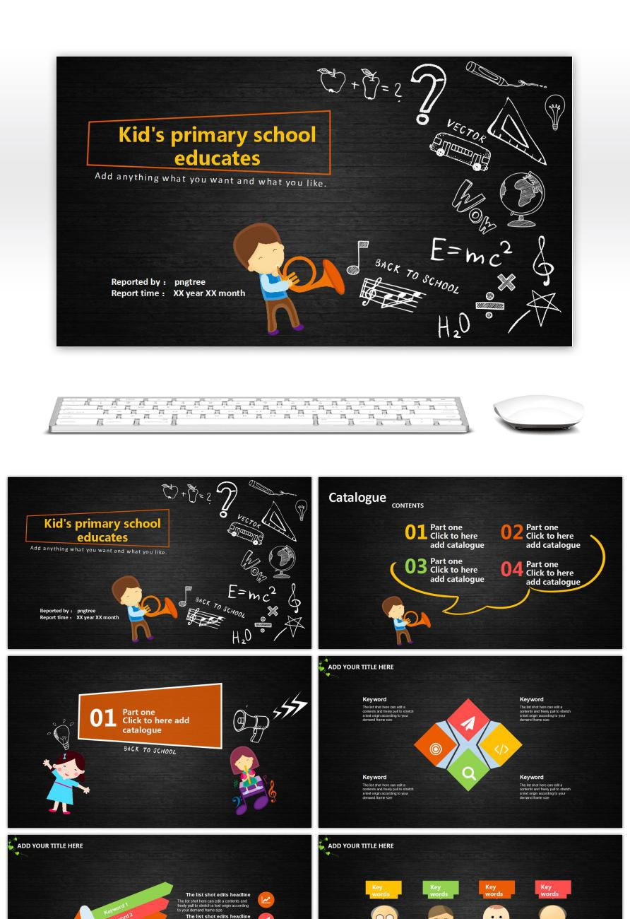 Cartoon powerpoint templates 2304 easy to edit ppt templates the ppt template for primary school education in the blackboard hand painted school toneelgroepblik Image collections