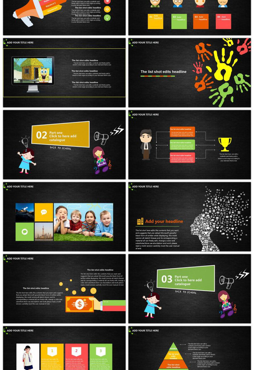 Awesome the ppt template for primary school education in the the ppt template for primary school education in the blackboard hand painted school toneelgroepblik Images