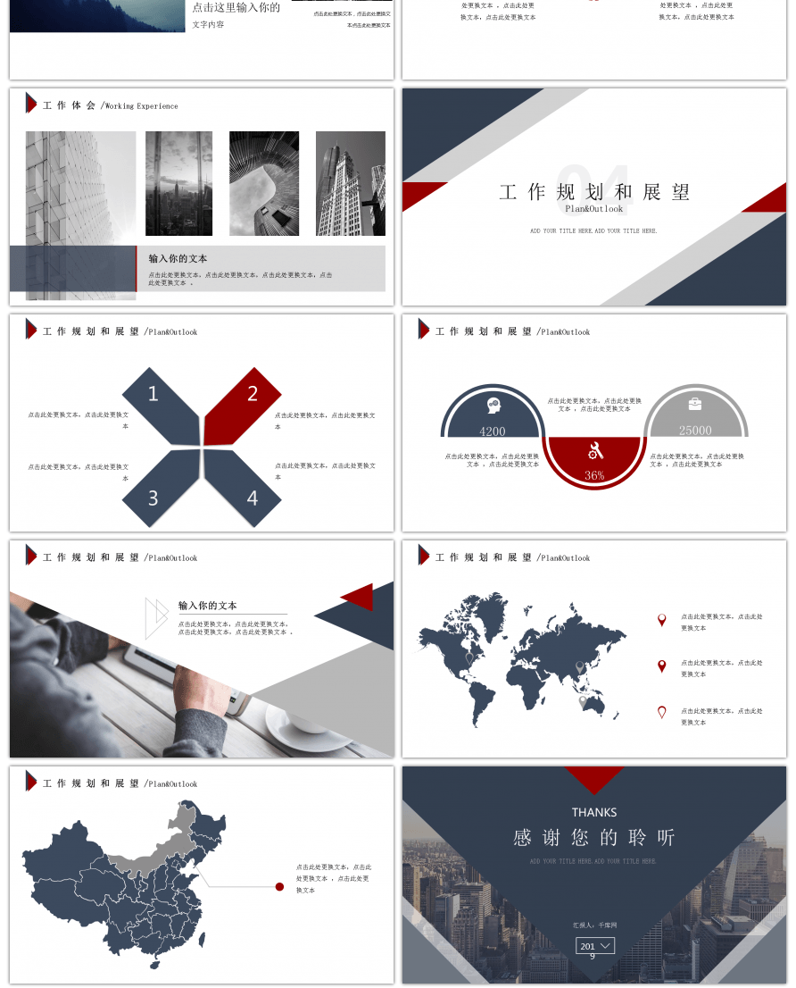 Awesome the blue grey red report business general ppt template for the blue grey red report business general ppt template toneelgroepblik Images