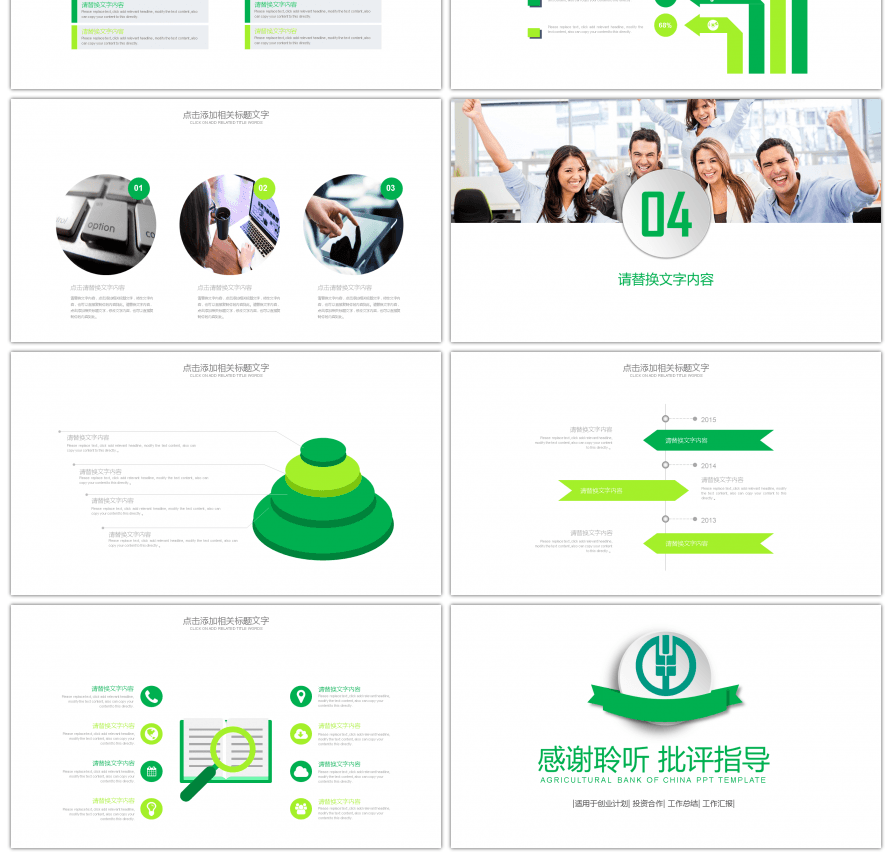 Awesome Statistical Financial Ppt Template For Financial Statement